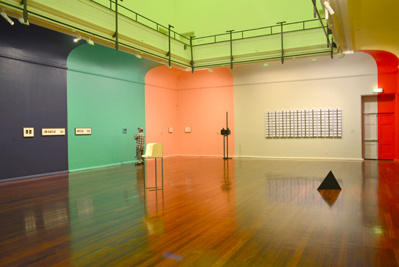 First Amongst Equals II, 2012. Perth Institute of Contemporary Arts, exhibition view. Photo by Tony Nathan 2